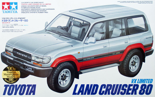 Tamiya 24107 Toyota Land Cruiser 80 VX Limited 1/24 Scale Kit