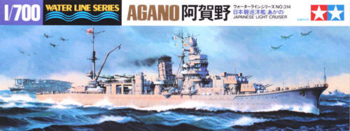 Tamiya 31314 IJN Japanese Light Cruiser AGANO 1/700 Scale Kit