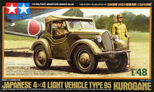 Tamiya 32558 Japanese 4x4 Light Vehicle Type 95 KUROGANE 1/48 Scale Kit