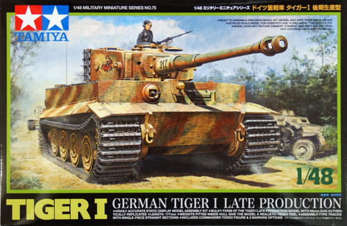 Tamiya 32575 German Tiger I Late Production 1/48 Scale Kit