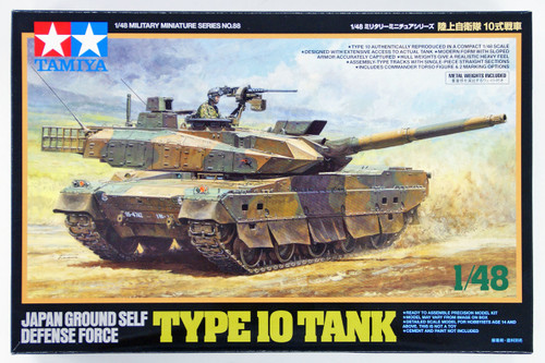 Tamiya 32588 JGSDF Type 10 Tank 1/48 Scale Kit