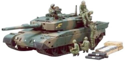 Tamiya 35260 Japan JGSDF Type 90 Tank with Ammo Loading Crew Set 1/35 Scale Kit