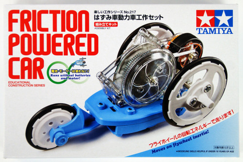 Tamiya 70217 Friction Powered Car