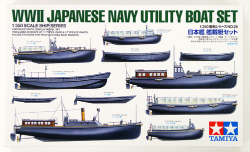 Tamiya 78026 WWII Japanese Navy Utility Boat Set 1/350 Scale Kit