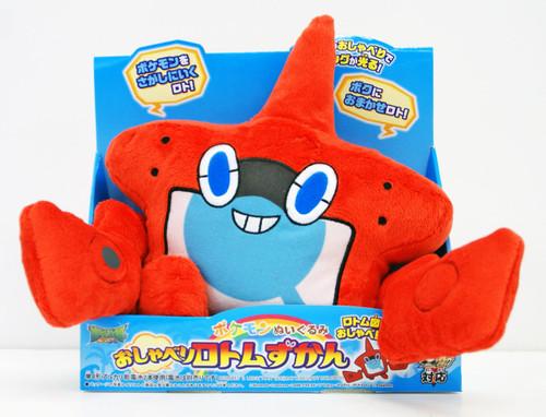 Takara Tomy Pokemon Talking Plush Doll Rotom Pokedex 888109