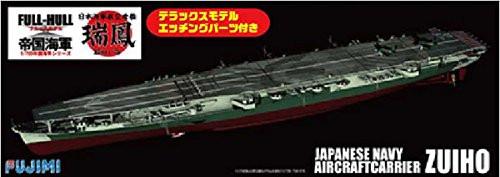 Fujimi FHSP-19 IJN Aircraft Carrier Zuikaku Full Hull Model 1/700 scale kit