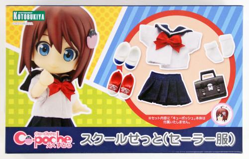 Kotobukiya ADE38 Cu-poche Extra School Set (Sailor Uniform)