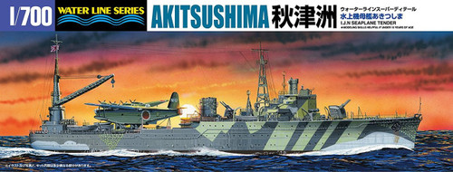 Aoshima Waterline 51764 IJN Seaplane Tender AKITSUSHIMA 1/700 scale kit