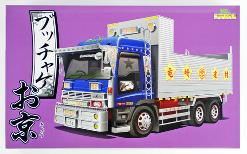 Aoshima 52853 Japanese Decoration Truck Bucchake Okyo Deep Box Dump 1/32 scale kit