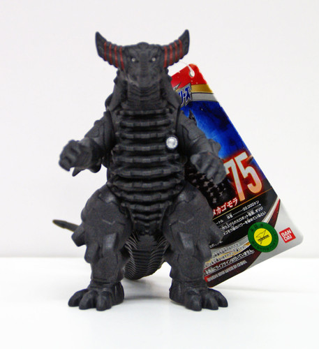 Bandai Ultraman Ultra Monster Series No.75 Mecha Gomora Figure