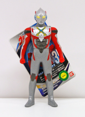 Bandai Ultraman Ultra Hero Series No.35 Ultraman X Figure
