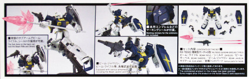 Bandai HG RX-79 (GS) GUNDAM GROUND TYPE S (Thunderbolt Ver.) 1/144 scale kit 156413