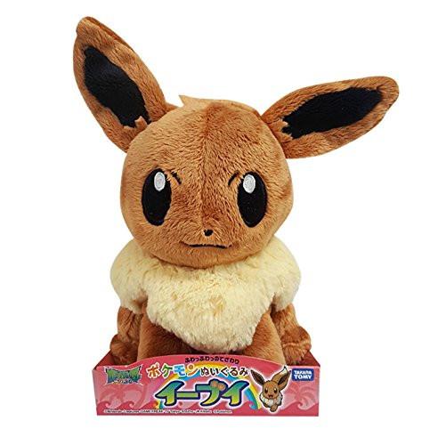 Takara Tomy Pokemon Plush Doll Eevee (Eievui) 884163