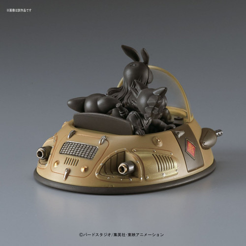 Bandai 163930 DRAGON BALL OX-King (Gyumaou)'s Vehicle non scale kit  (Mecha Collection DRAGON BALL No.02)
