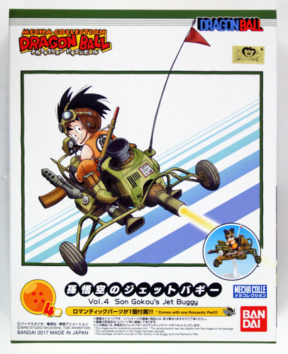 Bandai 164012 DRAGON BALL Son Gokou's Jet Buggy non scale kit  (Mecha Collection DRAGON BALL No.04)