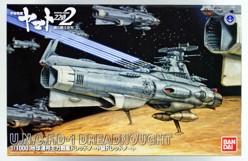 Bandai 163886 Yaamato 2202 U.N.C.F.D-1 Dreadnought 1/1000 Scale Kit