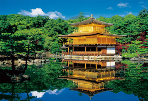 Beverly Jigsaw Puzzle 51-228 Japanese Scenery The Temple Of The Golden Pavilion Kinkakuji Kyoto (1000 Pieces)