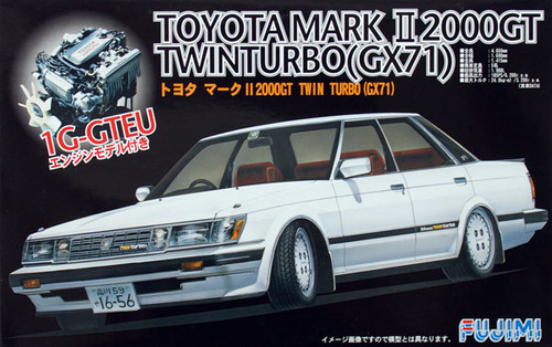 Fujimi ID-156 Toyota Mark II 2000GT Twin Turbo (GX71) 1/24 Scale Kit 038346