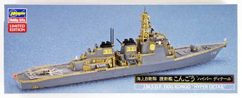 "Hasegawa 30042 Japan Maritime Self-Defense Force JMSDF JS Kongo ""Hyper Detailed"" 1/700 scale kit"