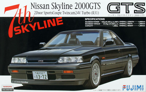 Fujimi ID-166 Nissan 7th Skyline 2000GTS (R31) 1/24 Scale Kit