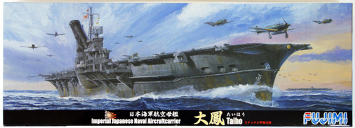 Fujimi TOKU-49 IJN Aircraft Carrier Taiho 1/700 Scale Kit
