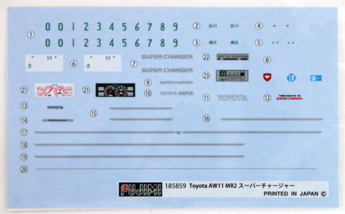 Fujimi 185859 Yoroshiku Mechadoc High-Geared AW11 MR2 1/24 scale kit