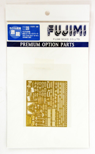 Fujimi TK 115276 Photo Etched Parts for Chibi-maru IJN Aircraft Carrier Soryu