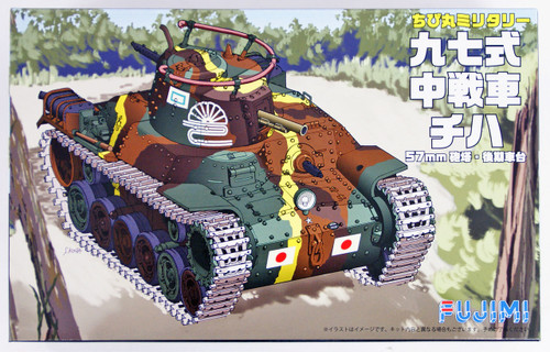 Fujimi TM7 Chibi-maru Military Type 97 Chi-Ha 57mm Tank Gun Late Type Non-scale kit