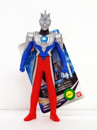 Bandai 117230 Ultra Hero Series No.41 Ultraman Orb Emerium Slugger Figure