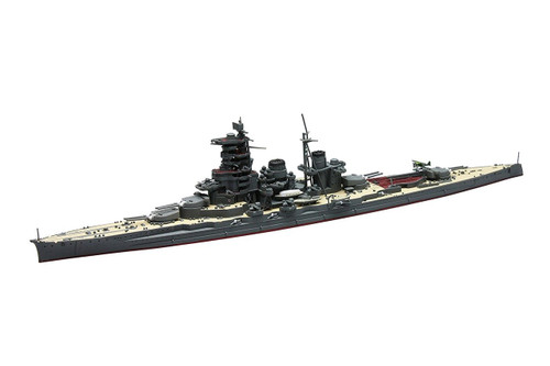 Fujimi TOKU SP69 IJN Battleship Haruna DX 1/700 scale kit