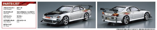 Aoshima 53553 Top Secret S15 Silvia '99 (Nissan) 1/24 scale kit