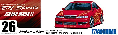 Aoshima 53577 BN Sports JZX 100 Mark II Tourer V '98  (Toyota) 1/24 scale kit