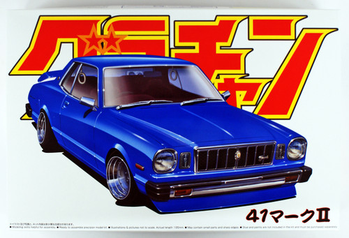 Aoshima 42663 Mark II HT 2000SGS Grande (TOYOTA) 1/24 scale kit