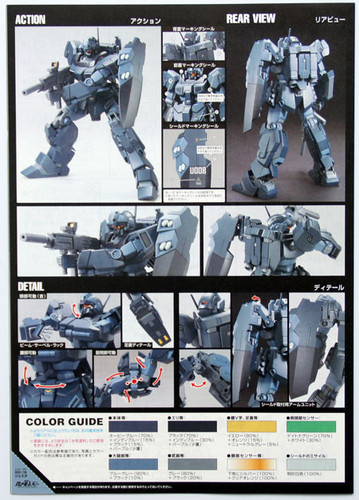 Bandai HGUC 130 Gundam RGM-96X JESTA 1/144 Scale Kit