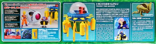 Bandai Figure-Rise Mechanics 163954 Dragon Ball Z Trunks Capsule Corp Time Machine Plastic Model Kit