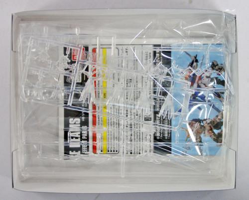 Bandai HG Build Custom 029 NINPULSE BEAMS 1/144 scale kit