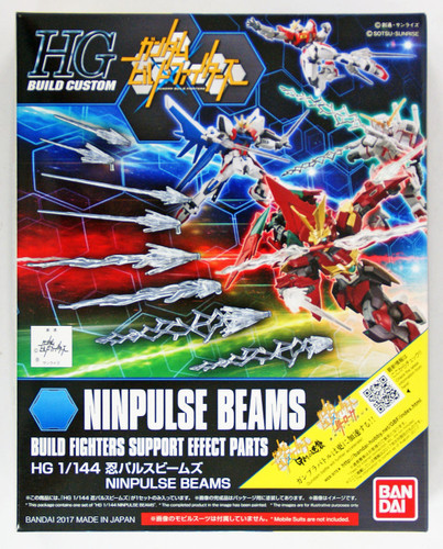 Bandai HG Build Custom 029 NINPULSE BEAMS 1/144 scale kit