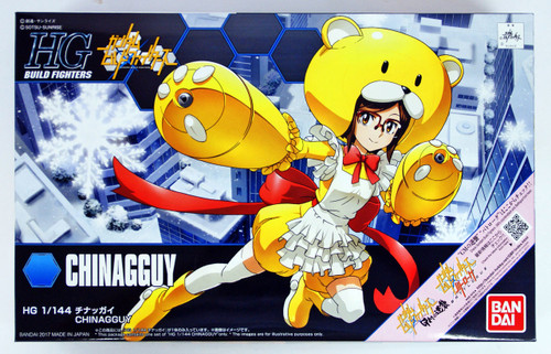 Bandai HG Build Fighters 056 CHINAGGUY 1/144 scale kit