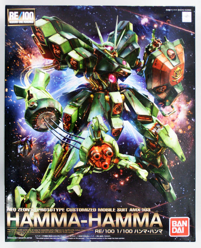 Bandai RE/100 176145 GUNDAM AMX-103 Hamma-Hamma 1/100 scale kit