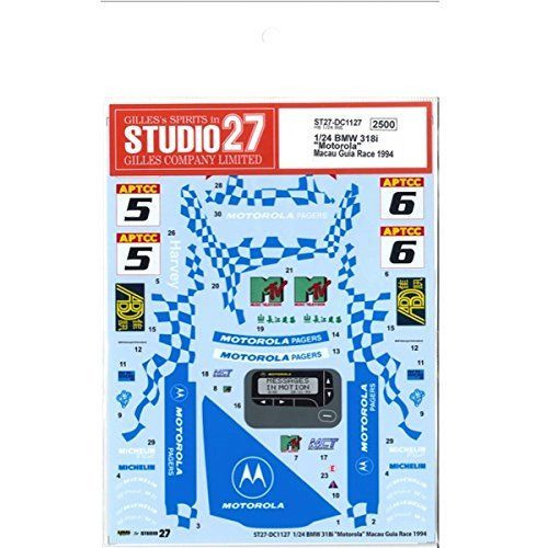 "Studio27 ST27-DC1127 BMW 318i ""Motorola"" Macau Guia Race 1994 Decal 1/24"