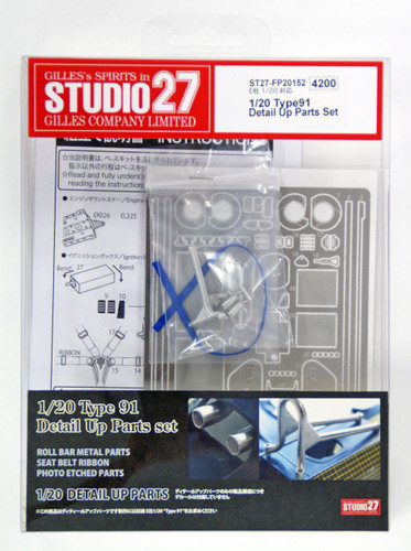 Studio27 ST27-FP20152 Lotus Type 91 Detail Up Parts Set for Ebbro 1/20