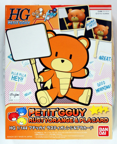 Bandai HG PETIT'GGUY 15 RUSTY ORANGE & PLACARD 1/144 scale kit