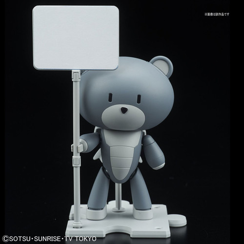 Bandai HG PETIT'GGUY 16 SURFACER GREY & PLACARD 1/144 scale kit
