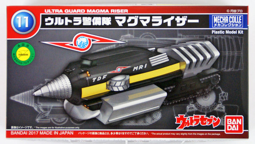 Bandai 163855 Ultraman ULTRA GUARD MAGMA RISER non scale kit  (Mecha Collection Ultraman No.11)