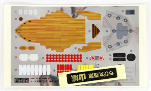 "Fujimi TK32 Chibi-maru Kantai Fleet IJN Battleship ""Yamashiro"" (Aircraft Carrier) Non-scale kit"