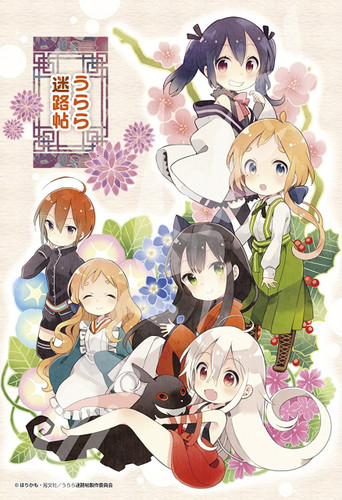 Ensky Jigsaw Puzzle 300-1186 Japanese Anime Urara Meirocho (300 Pieces)