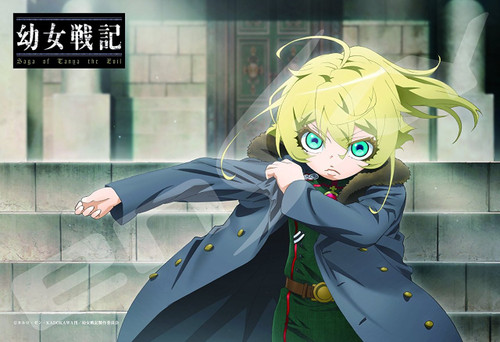 Ensky Jigsaw Puzzle 300-1196 Japanese Anime Saga of Tanya the Evil (300 Pieces)