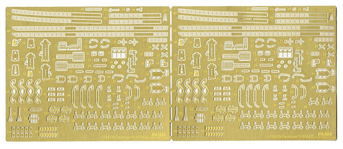 Fujimi 1/700 Gup121 Photo-etched Parts for FUNE NEXT 005 IJN Destroyer Yukikaze/Isokaze 1/700
