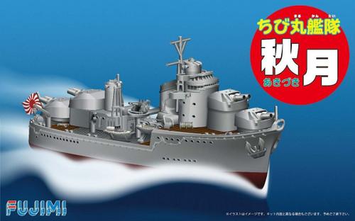 Fujimi TKSP21 Chibi-maru Kantai Fleet Akizuki Non-scale kit w/ Trial Nipper