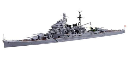 Fujimi TOKU-Easy SP07 IJN Heavy Cruiser Maya w/ Ship Nameplate 1/700 scale kit